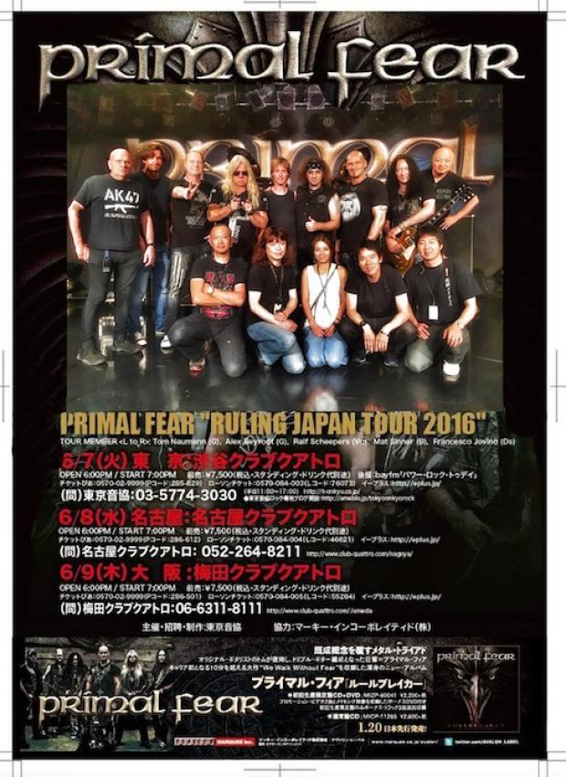 PRIMAL FEAR Japan Tour